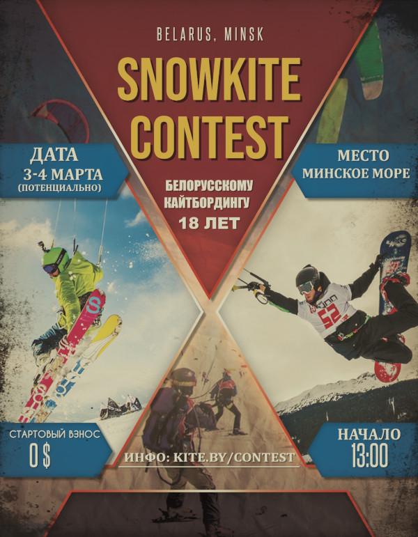 1 snowkite-contest-1_x600.jpg