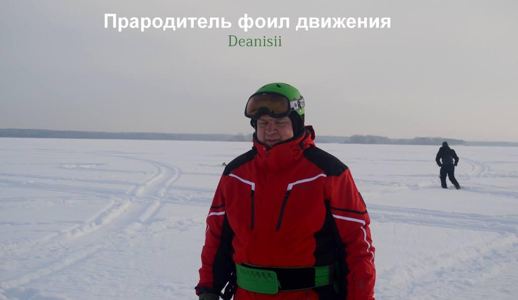 Андрей Зеневич.jpg