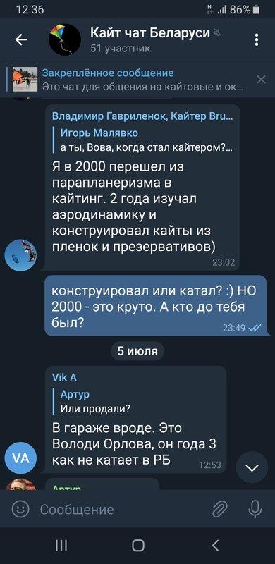 Screenshot_20200708-123655_Telegram.jpg