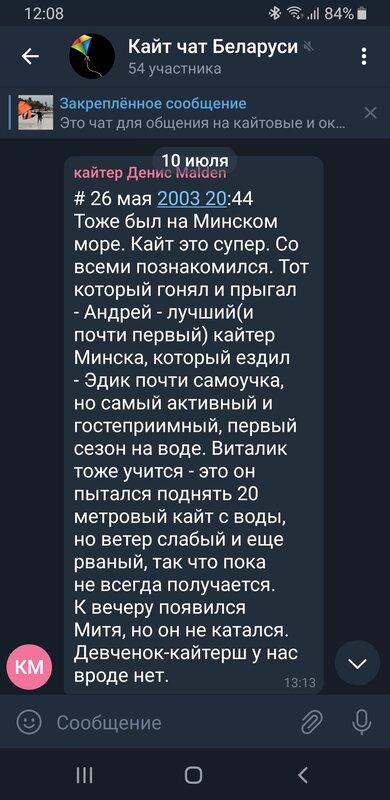 Screenshot_20200712-120851_Telegram.jpg