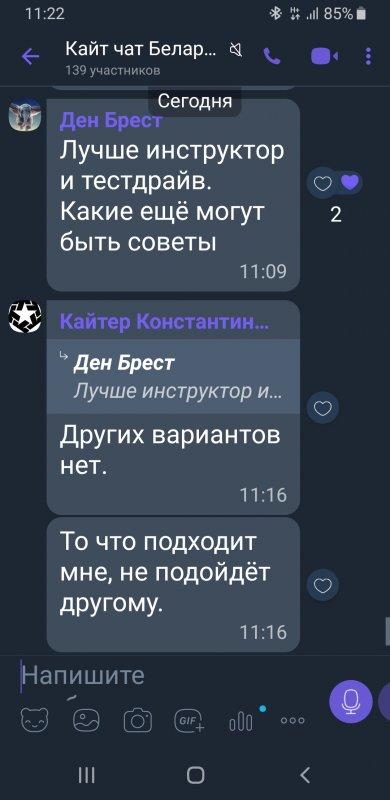 Screenshot_20210301-112219_Viber.jpg