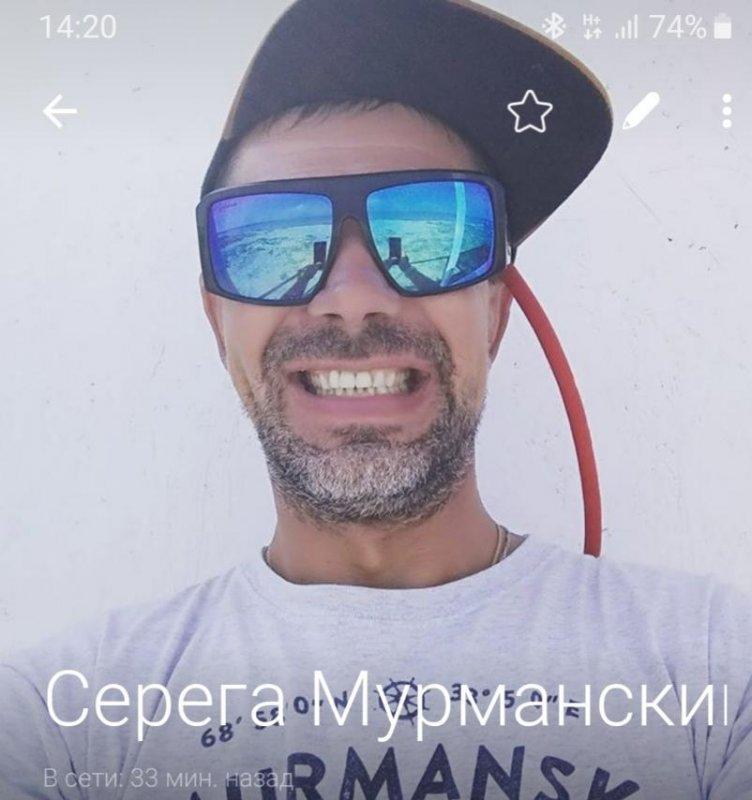 Серега Мурманский.jpg