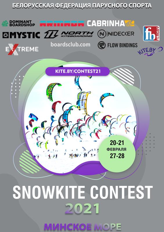 snowkite contest.png
