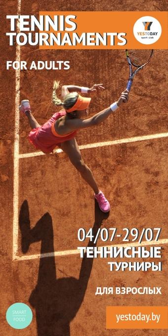 tennisnyy-turnir-0383634.jpg