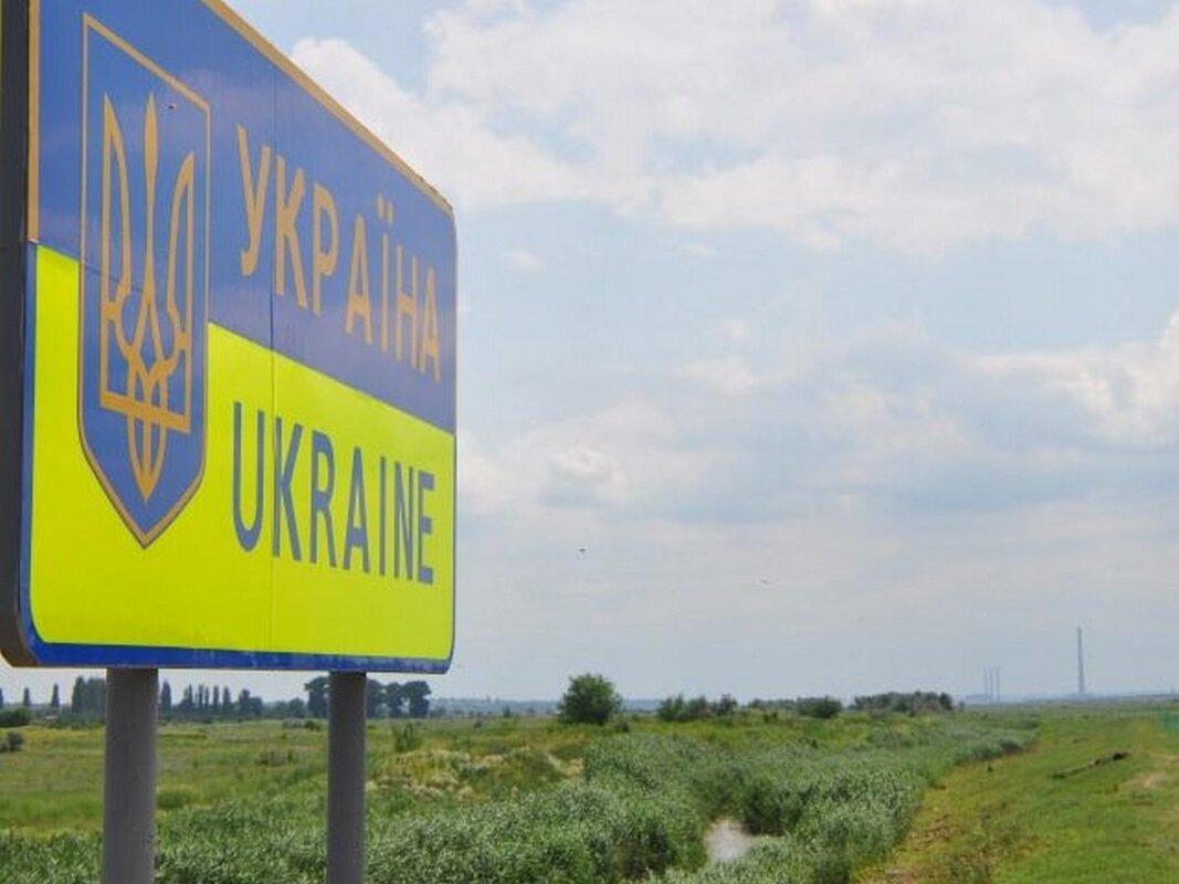 Въезд в Украину разрешен с 28 сентября.jpg