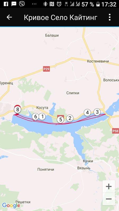 ВВ Кривое село кайтинг.jpg